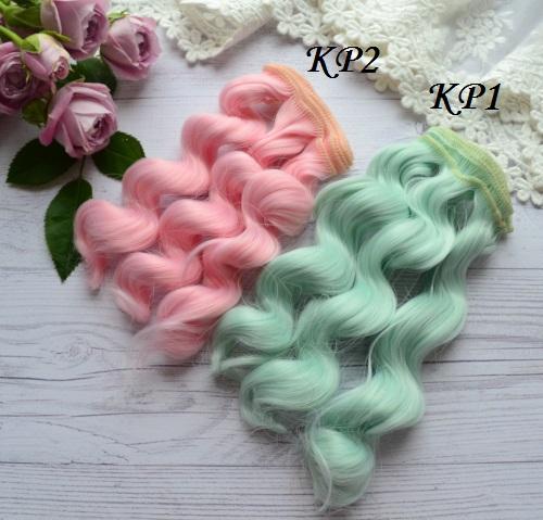 Волосы для кукол KP1 • VKP2 1
