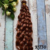 Волосы для кукол волнистые KT30