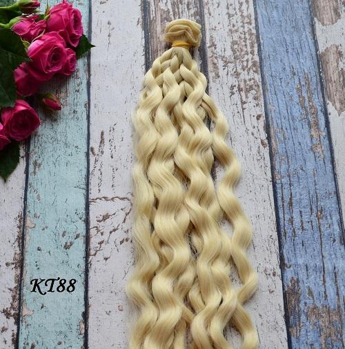 Волосы для кукол волнистые KT88