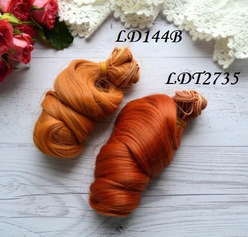 Волосы для кукол локоны LD144B • VLD144B 1