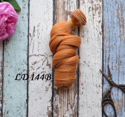 Волосы для кукол локоны LD144B • VLD144B
