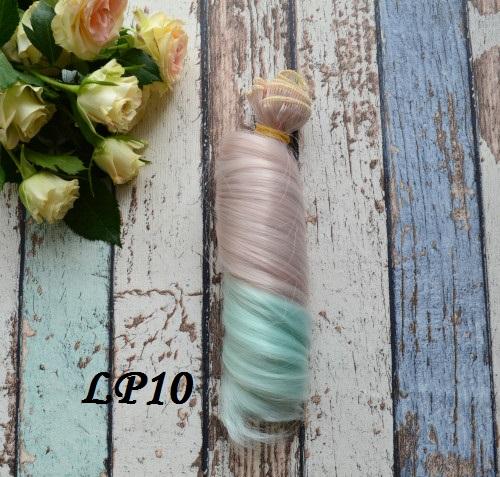 Волосы для кукол локоны LP10 • VLP10