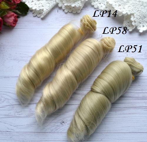 Волосы для кукол локоны LP14 • VLP14 1