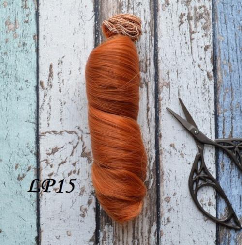 Волосы для кукол локоны LP15 • VLP15