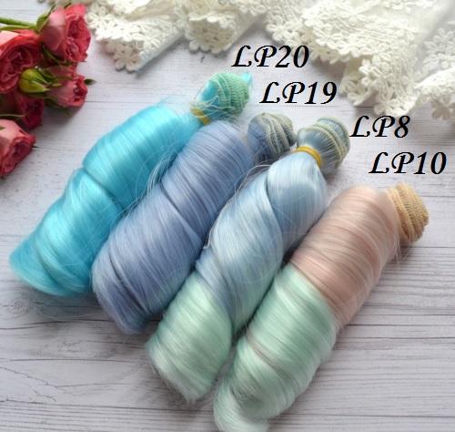 Волосы для кукол локоны LP10 • VLP20 1