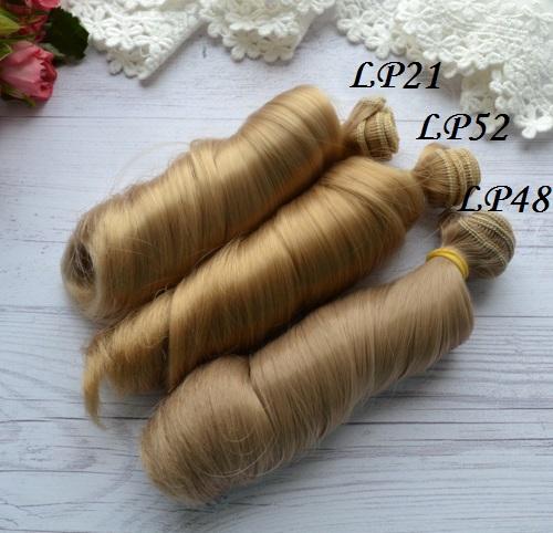 Волосы для кукол локоны LP48 • VLP21 1