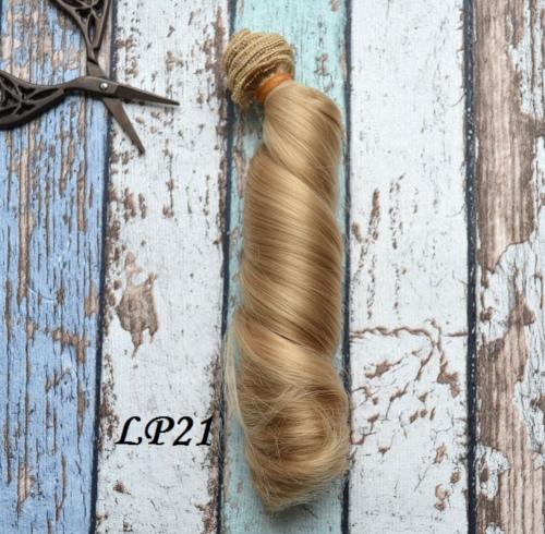 Волосы для кукол локоны LP21 • VLP21
