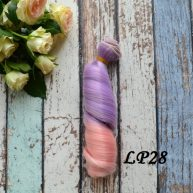 Волосы для кукол локоны LP28