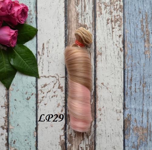 Волосы для кукол локоны LP29 • VLP29