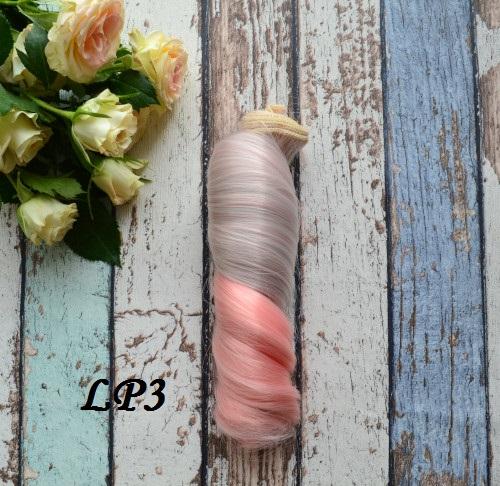 Волосы для кукол локоны LP3 • VLP3