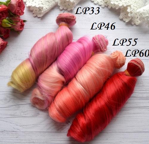Волосы для кукол локоны LP55 • VLP33 1