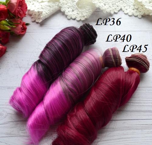 Волосы для кукол локоны LP36 • VLP36 1
