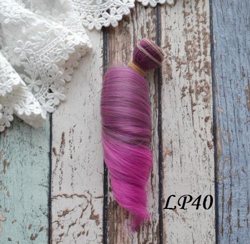 Волосы для кукол локоны LP40 • VLP40