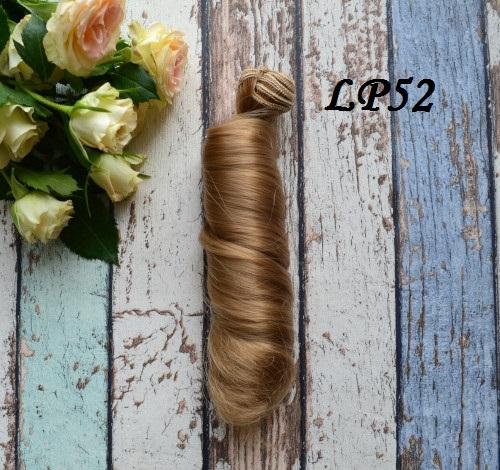 Волосы для кукол локоны LP52 • VLP52