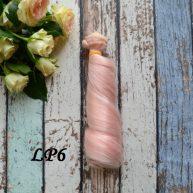 Волосы для кукол локоны LP6