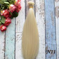 Волосы для кукол прямые N11