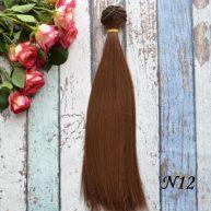 Волосы для кукол прямые N12