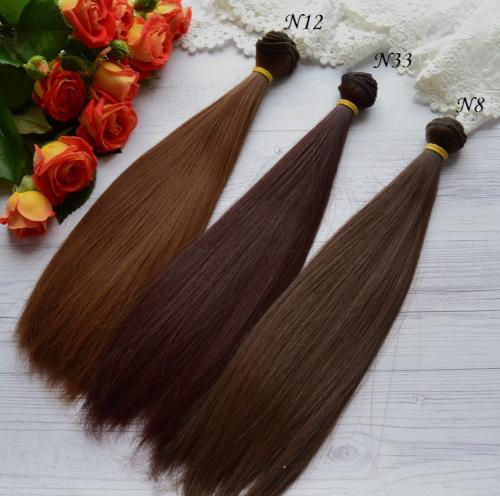 • <h5>Волосы для кукол прямые каштан</h5>  Длина волос 25 см, ширина треса 1 метр. Цена указана за 1 метр.