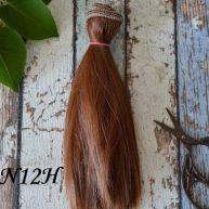 Волосы для кукол прямые N12H