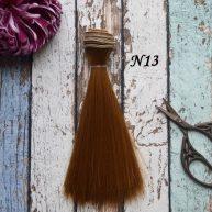 Волосы для кукол прямые N13