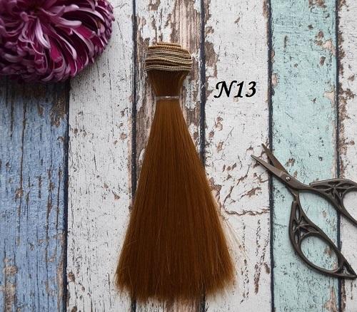 Волосы для кукол прямые N13 • VN13 15
