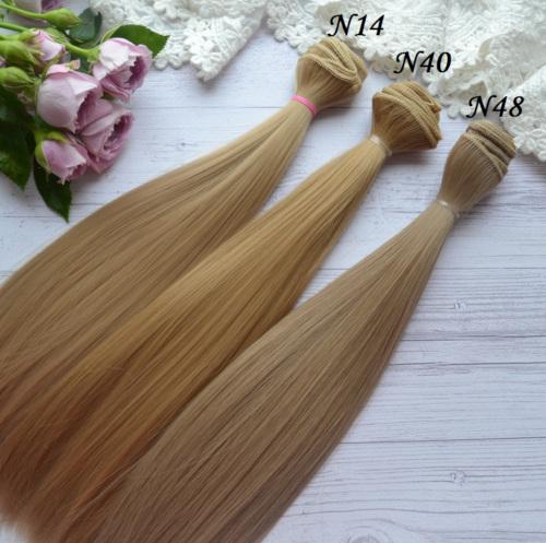 Волосы для кукол прямые N48 • VN14 3