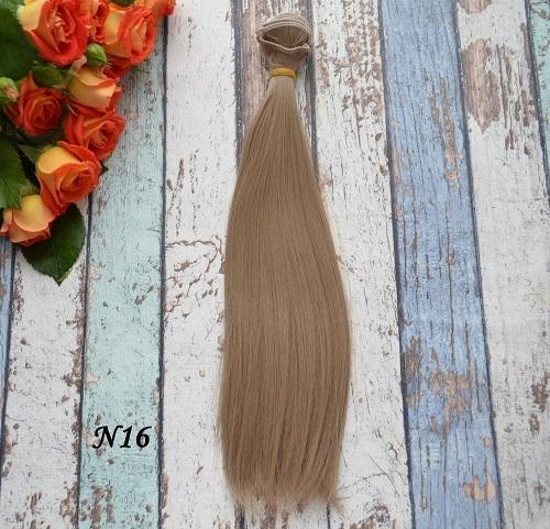 Волосы для кукол прямые N16 • VN16 25