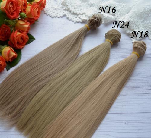 Волосы для кукол прямые N16 • VN16 3