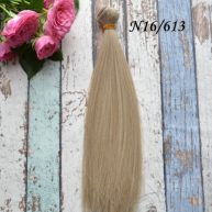 Волосы для кукол прямые N16/613