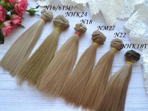Волосы для кукол прямые N18 • VN16613C 1