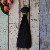 Волосы для кукол прямые N1B