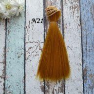 Волосы для кукол прямые N21