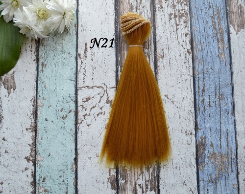 Волосы для кукол прямые N21 • VN21 15