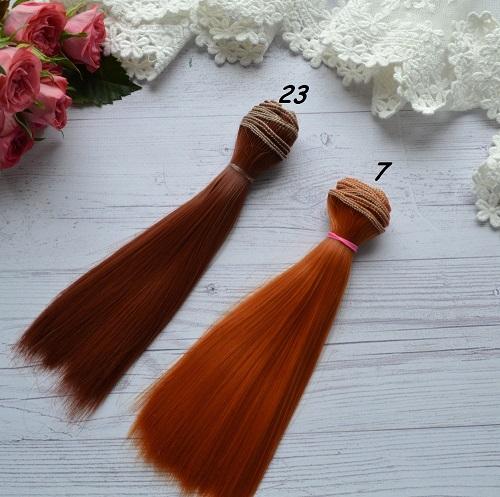 Волосы для кукол прямые N7 • VN23 1