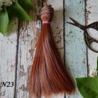 Волосы для кукол прямые N23
