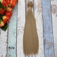 Волосы для кукол прямые N24