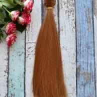 Волосы для кукол прямые N26