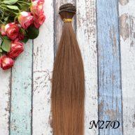 Волосы для кукол прямые N27D