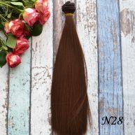 Волосы для кукол прямые N28