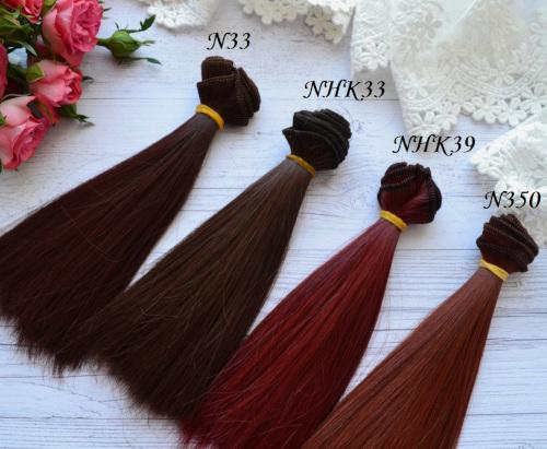 • <h5>Волосы для кукол прямые</h5>  Длина волос 15 см.  Ширина треса 1 метр.  Цена указана за 1 метр.