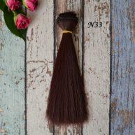 Волосы для кукол прямые N33