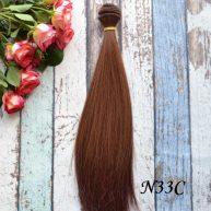 Волосы для кукол прямые N33C