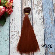 Волосы для кукол прямые N350