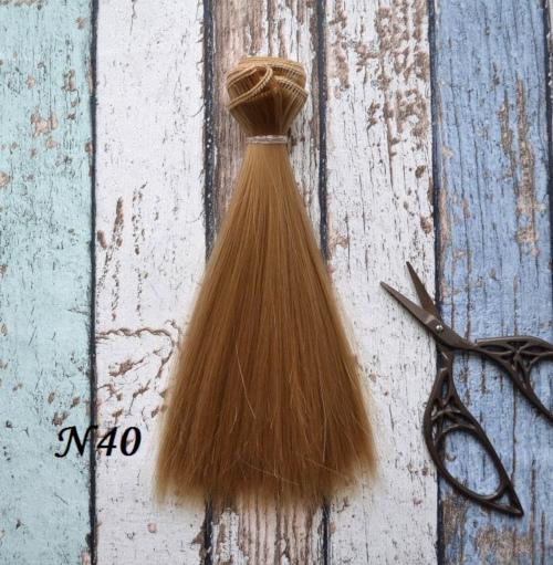 Волосы для кукол прямые N40 • VN40 15