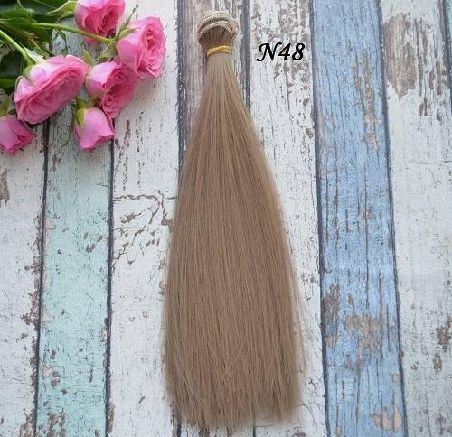 Волосы для кукол прямые N48 • VN48 25
