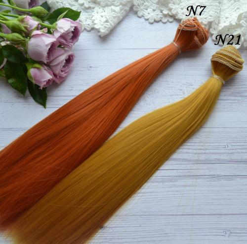 Волосы для кукол прямые N7 • VN7 3