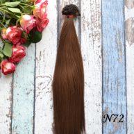 Волосы для кукол прямые N72