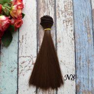 Волосы для кукол прямые N8
