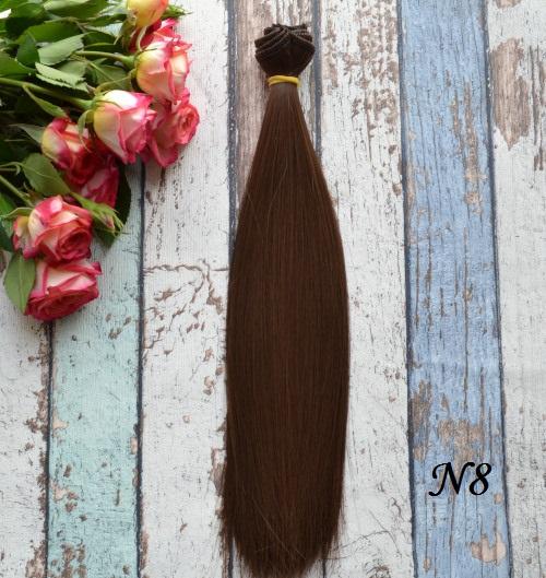 Волосы для кукол прямые каштан N8