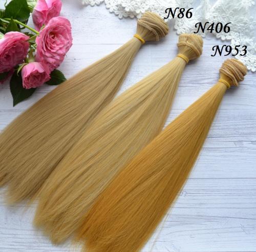 Волосы для кукол прямые N86 • VN86 3